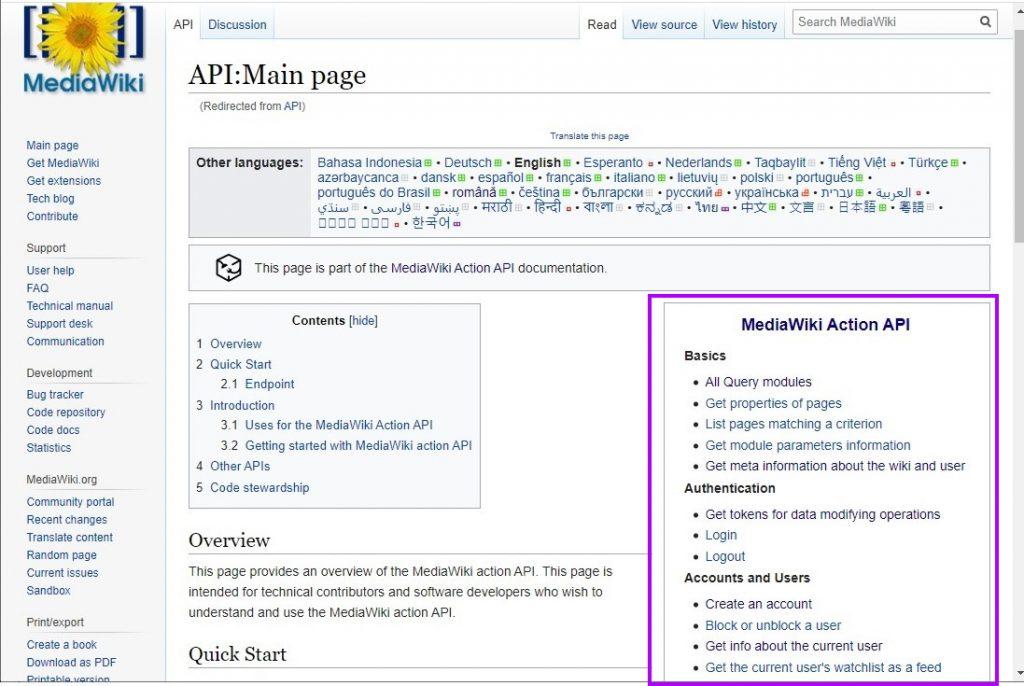Wikipedia API endpoints