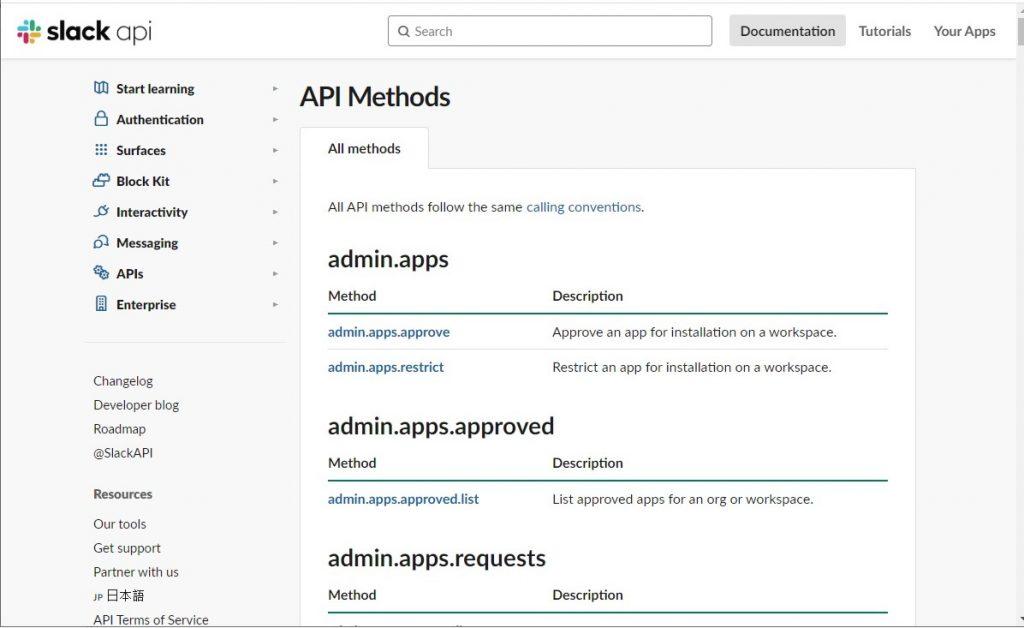 Slack API Methods page