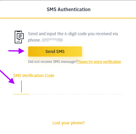 SMS or Google Authentication Code
